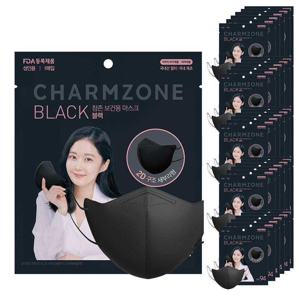 참존 2D 새부리형 마스크 대형 KF94 블랙, 50개입, 1개