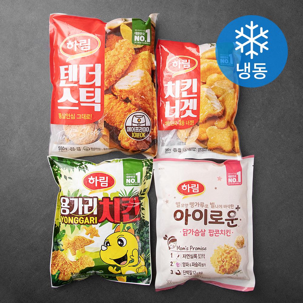 하림 베스트셀러 텐더스틱 550g + 치킨너겟 300g + 아이로운 닭가슴살 팝콘치킨 300g + 용가리치킨 300g 세트 (냉동), 1세트
