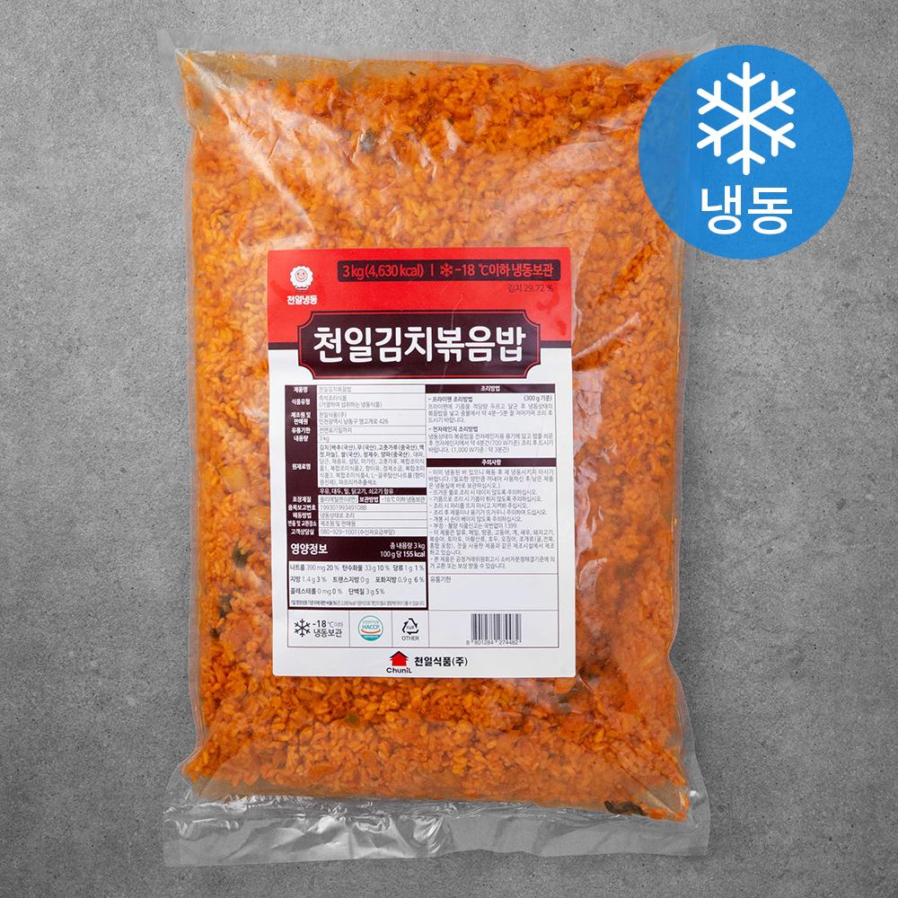 [냉동 도시락] 천일식품 천일 김치 볶음밥 (냉동), 3kg, 1개 - 랭킹68위 (16900원)