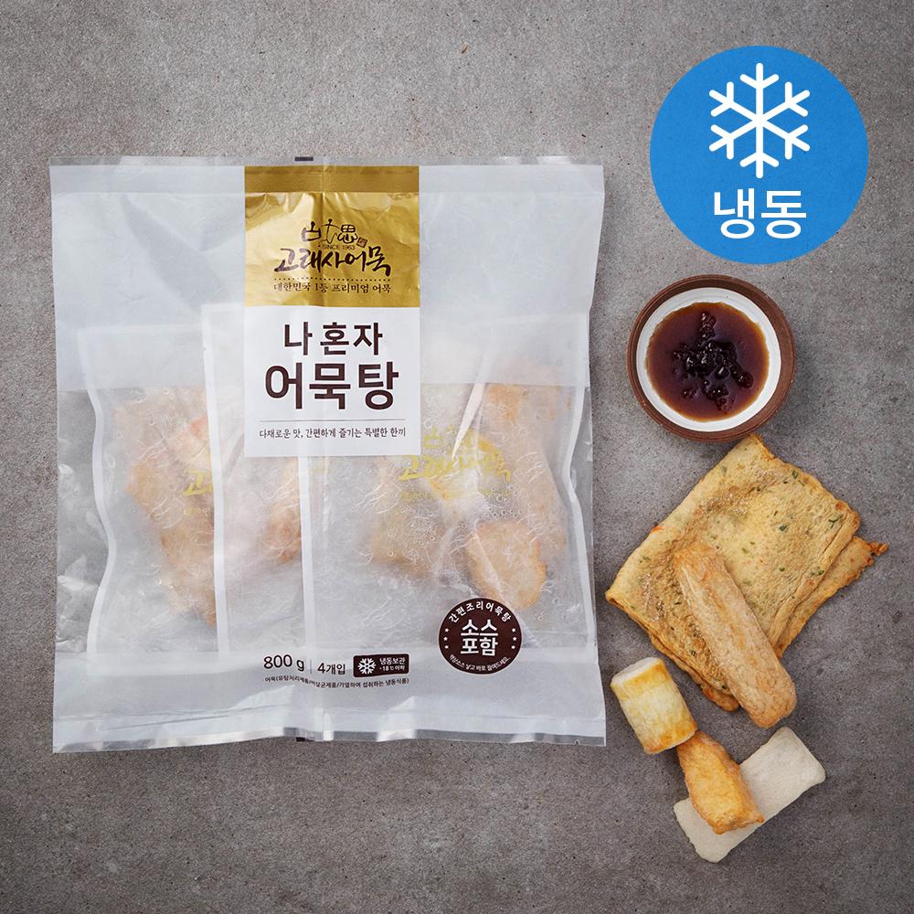 고래사어묵 나혼자 어묵탕 (냉동), 800g, 1개