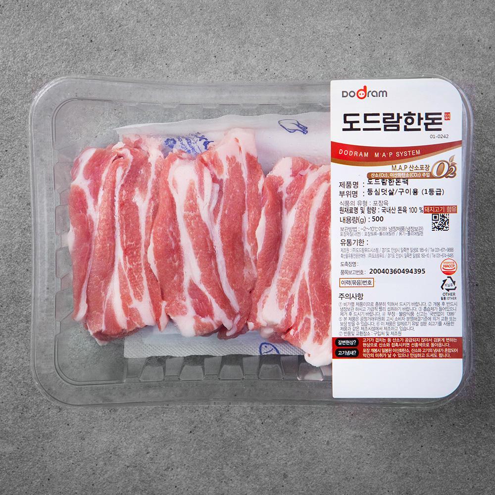 도드람한돈 등심덧살 구이용 1등급 (냉장), 500g, 1개