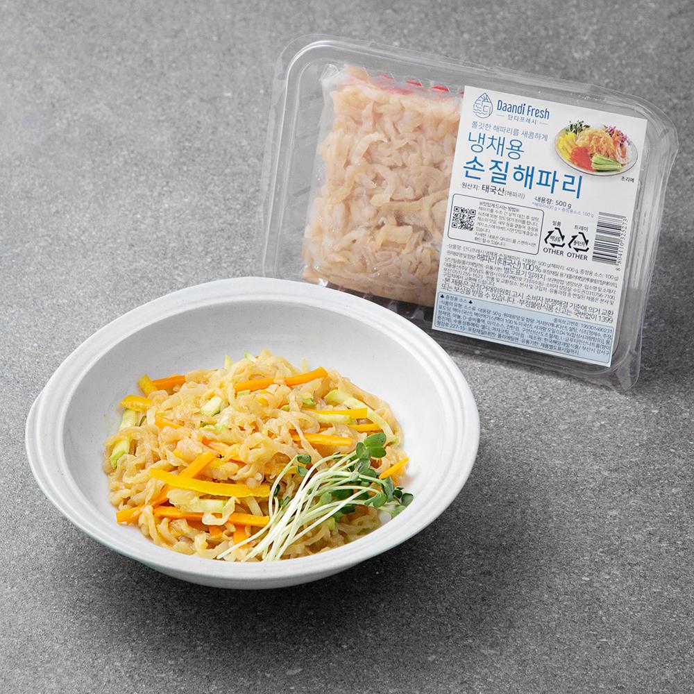 단디프레시 냉채용 손질해파리 (냉장), 500g, 1개