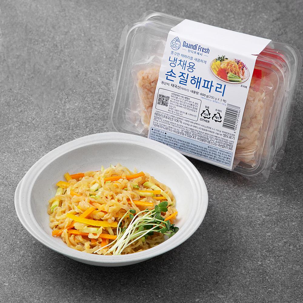 단디프레시 냉채용 손질해파리 (냉장), 200g, 3개
