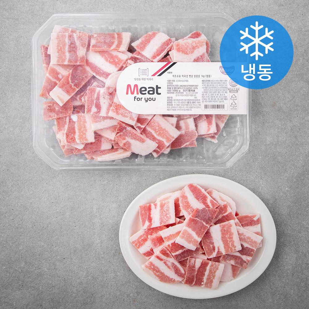 미트포유 미국산 옛날 삼겹살 (냉동), 1kg, 1개