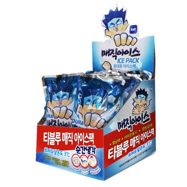 [아이스쿨팩] 티블루 휴대용 매직 아이스팩, 12개 - 랭킹2위 (9900원)