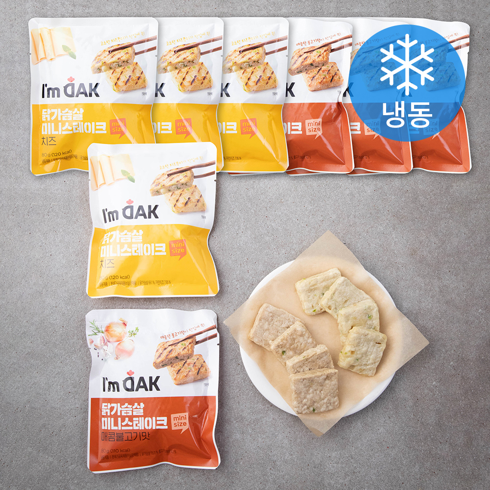 [닭가슴살 다이어트] 아임닭 닭가슴살 미니스테이크 치즈 4팩 + 불고기 4팩 세트 (냉동), 1세트 - 랭킹60위 (15230원)