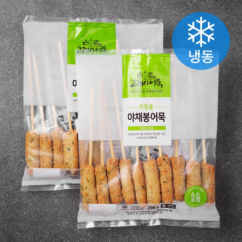 고래사어묵 가정용 야채봉어묵 (냉동), 296g, 2개