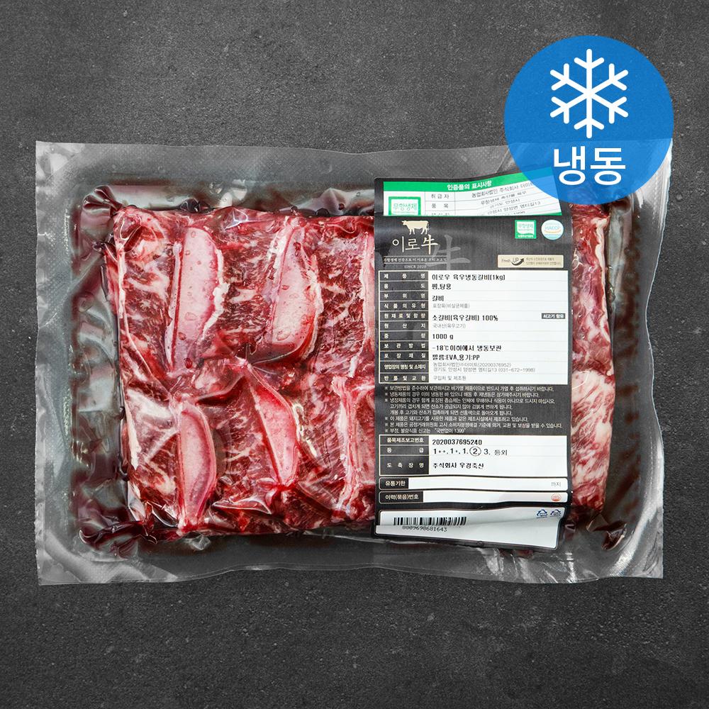 이로우 무항생제 인증 국내산 소고기 갈비 찜용 (냉동), 1kg, 1개