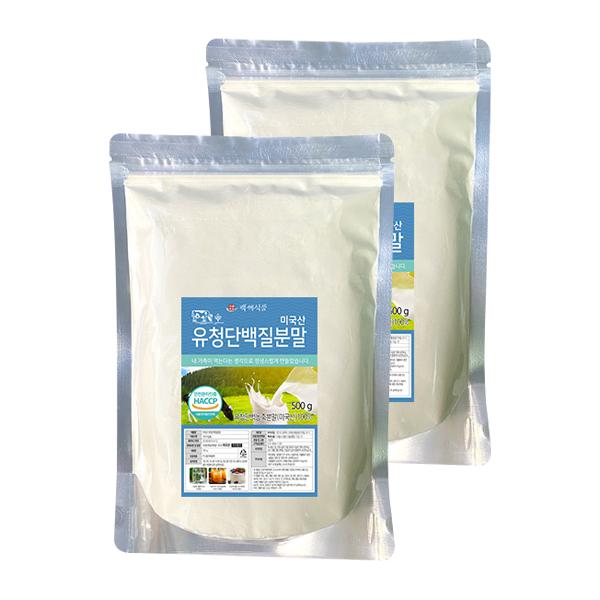[유청 단백질] 백세식품 미국산 유청 단백질분말, 2개, 500g - 랭킹3위 (22800원)