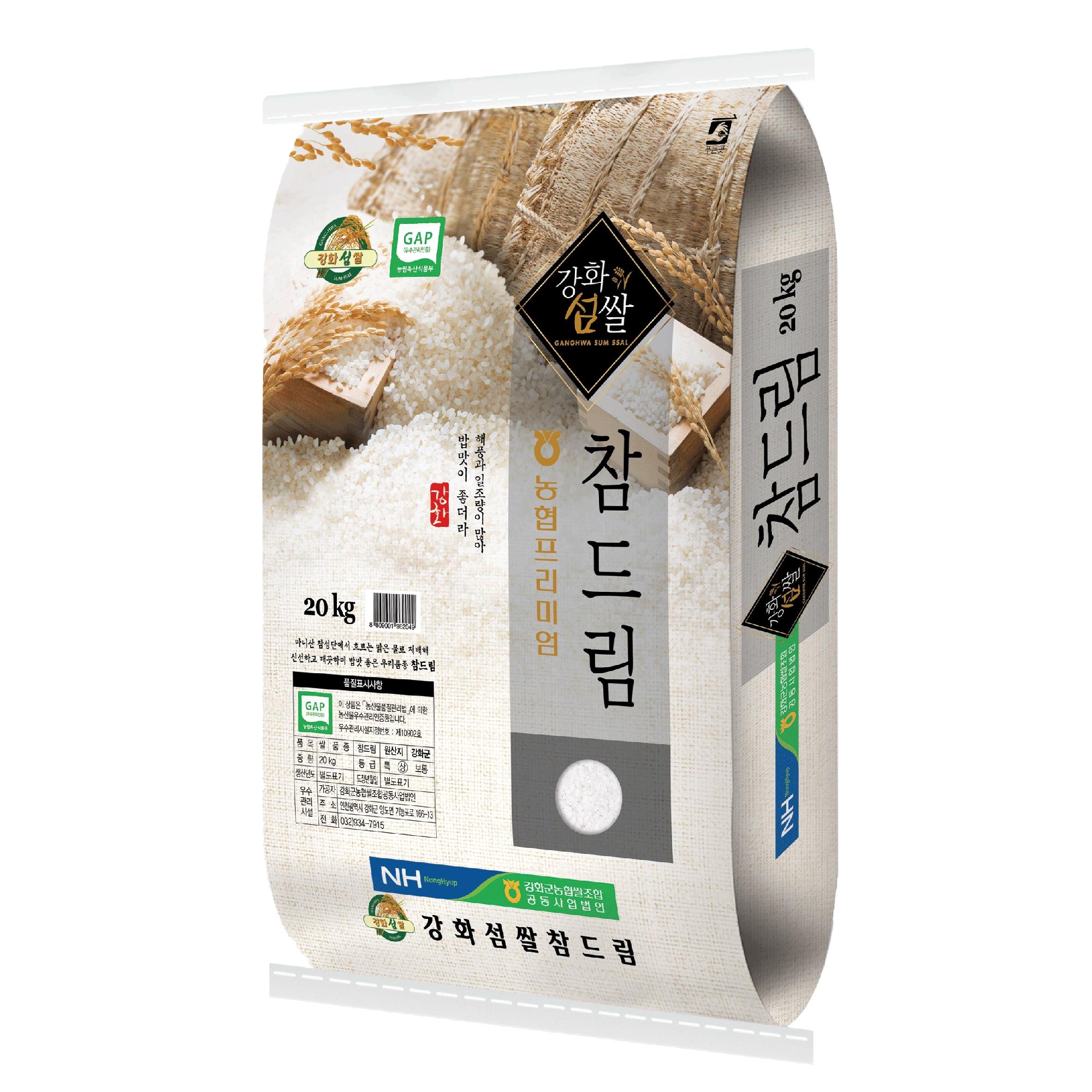 [Gold box] 강화섬쌀 참드림 백미, 20kg, 1개 - 랭킹15위 (65800원)