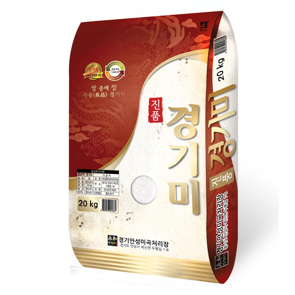 쌀집총각 경기미 쌀, 20kg, 1개