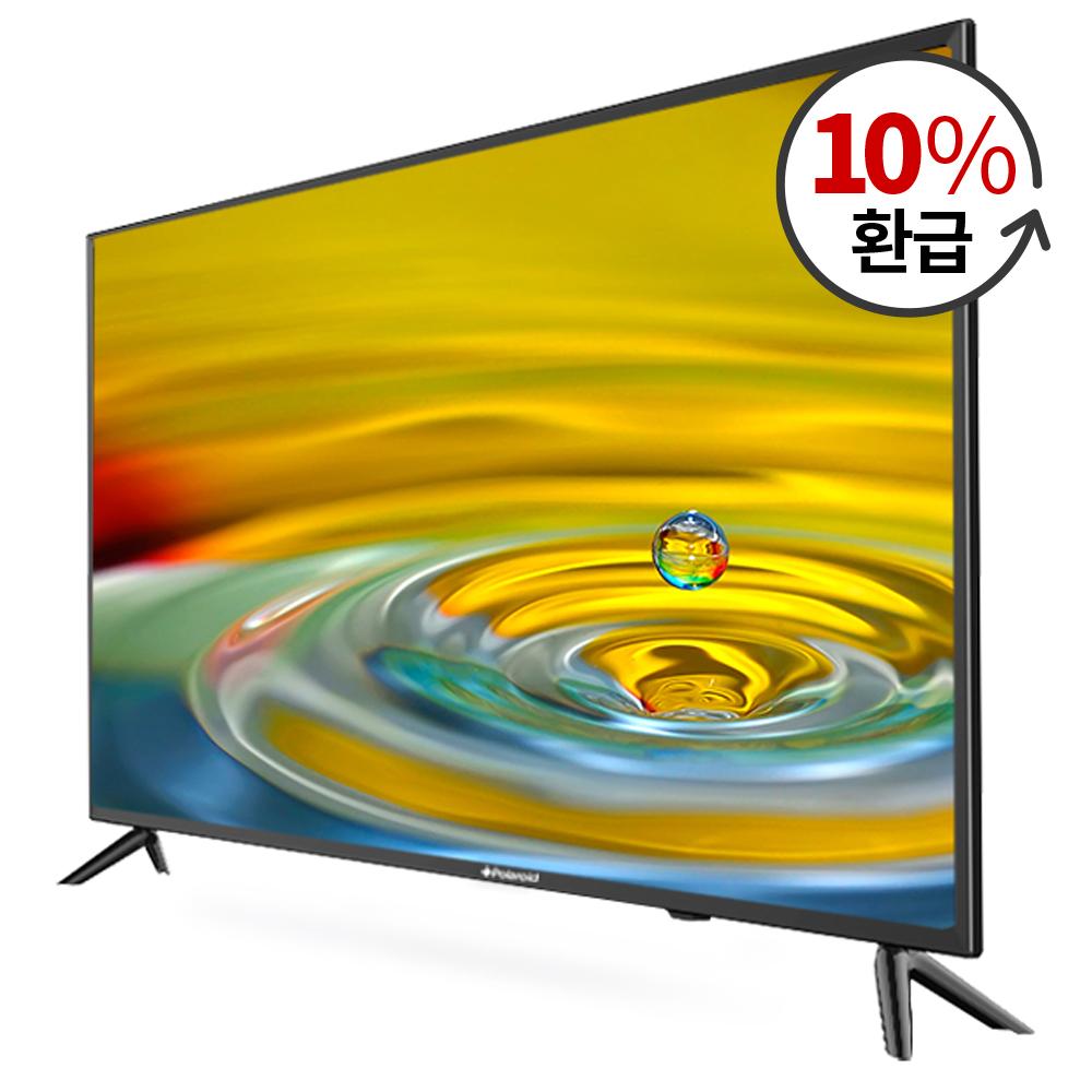 폴라로이드 HD LED 81cm 무결점 TV CP320H, 스탠드형, 자가설치