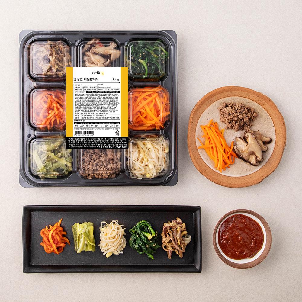 남도애꽃 풍성한 비빔밥세트, 350g, 1팩