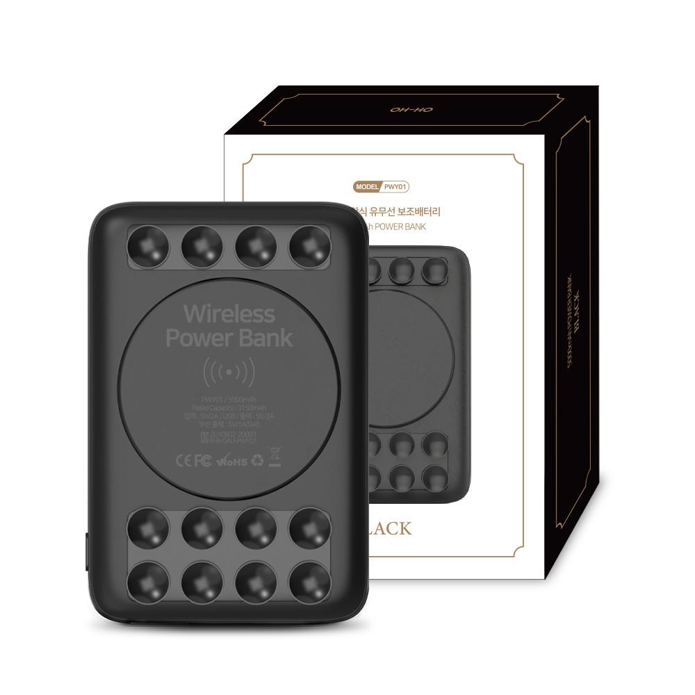 오호 흡착식 유무선충전 보조배터리 5000mAh 멀티단자, PWY01, 블랙