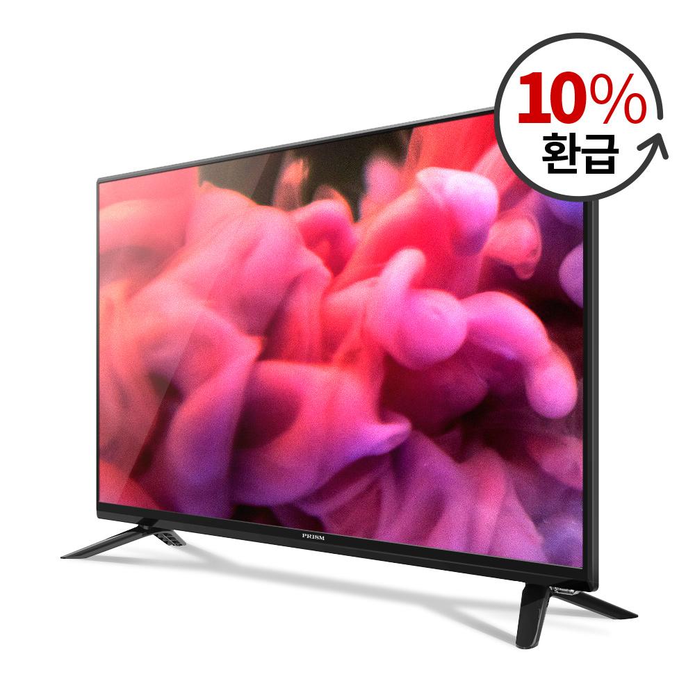 프리즘 HD LED 81.28cm TV PT320HD, 스탠드형, 자가설치