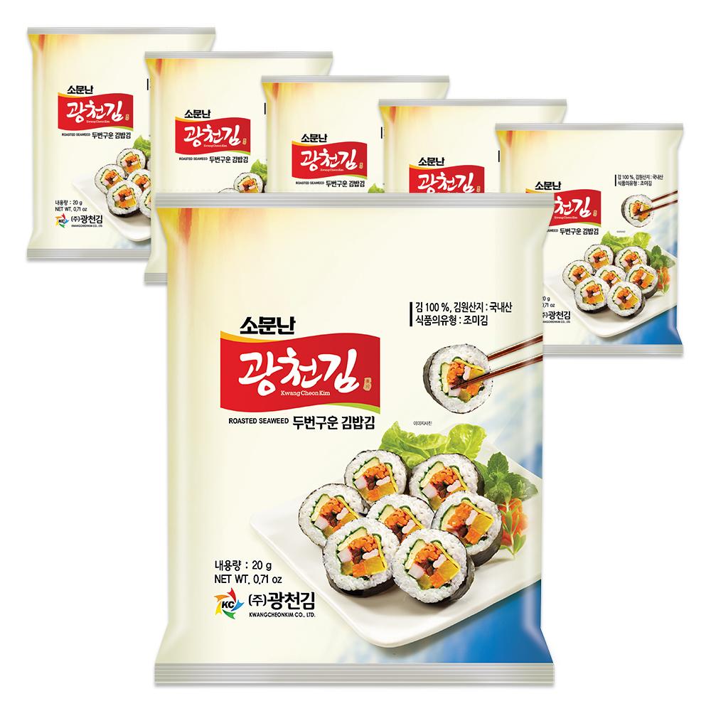 광천김 두번구운 김밥 김, 20g, 6개