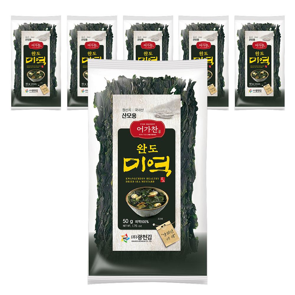 광천김 소문난 광천 햇 미역 산모용, 50g, 6개입