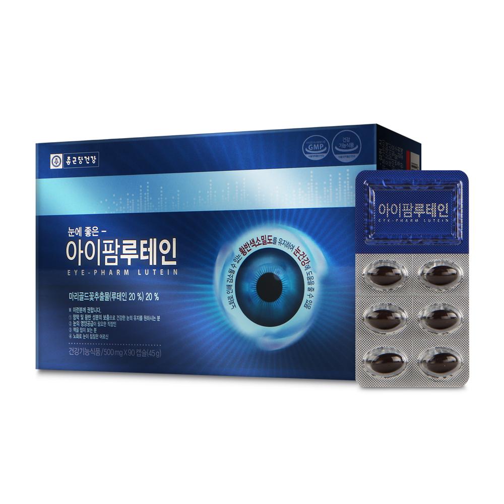 종근당건강 눈에 좋은 아이팜 루테인, 90캡슐, 1개