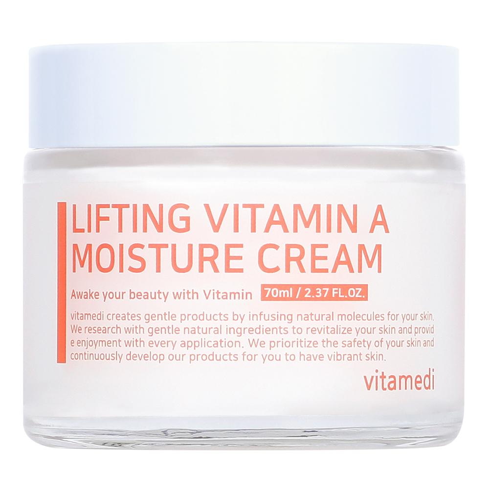 비타메디 리프팅 비타민A 수분크림, 70ml, 1개