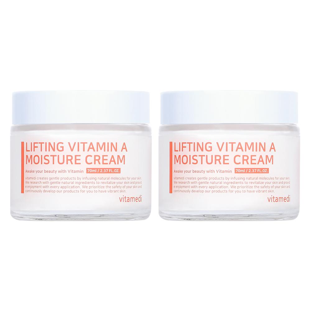 비타메디 리프팅 비타민A 수분크림, 70ml, 2개
