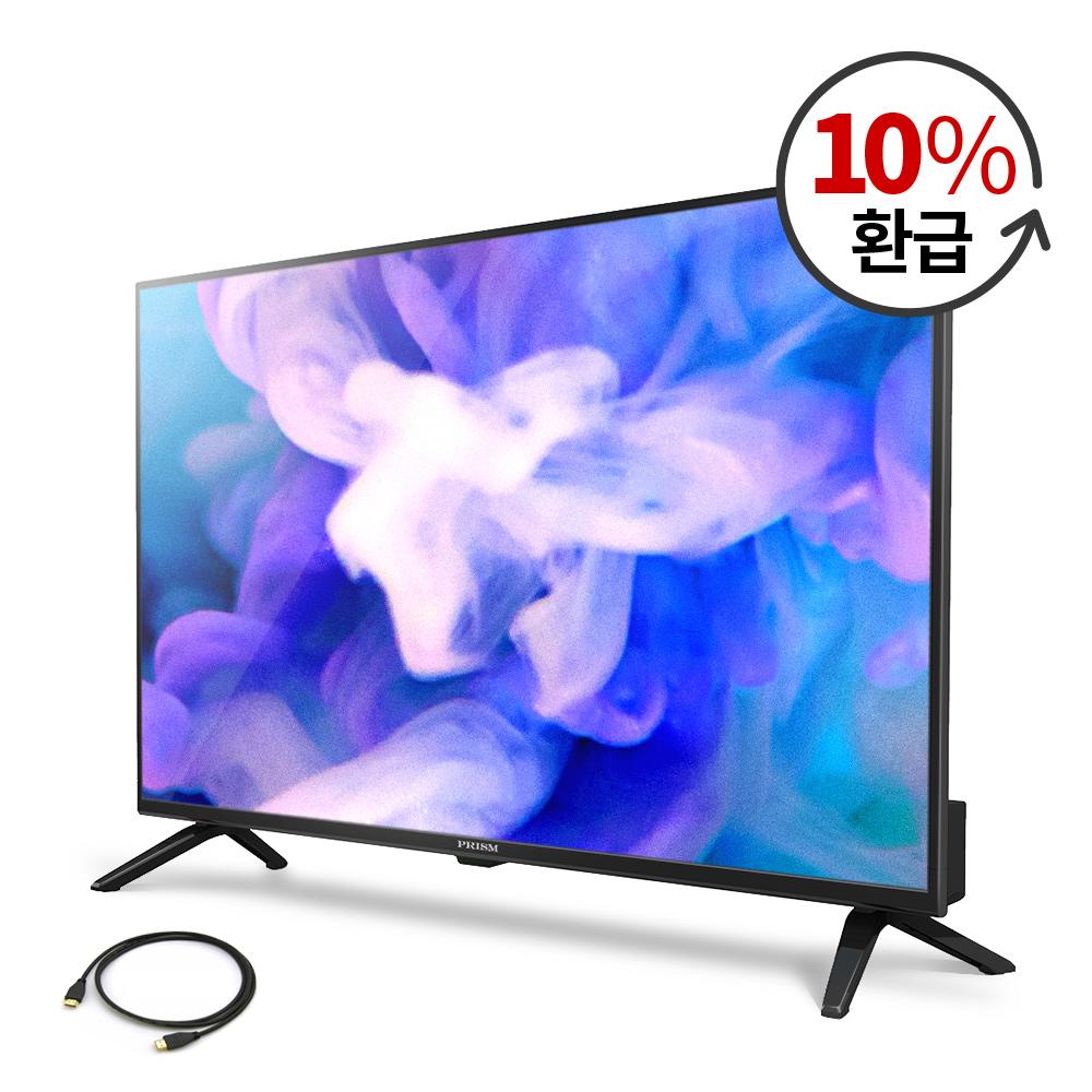 프리즘 Full HD 81.28cm TV PT320FD + HDMI 케이블, 스탠드형