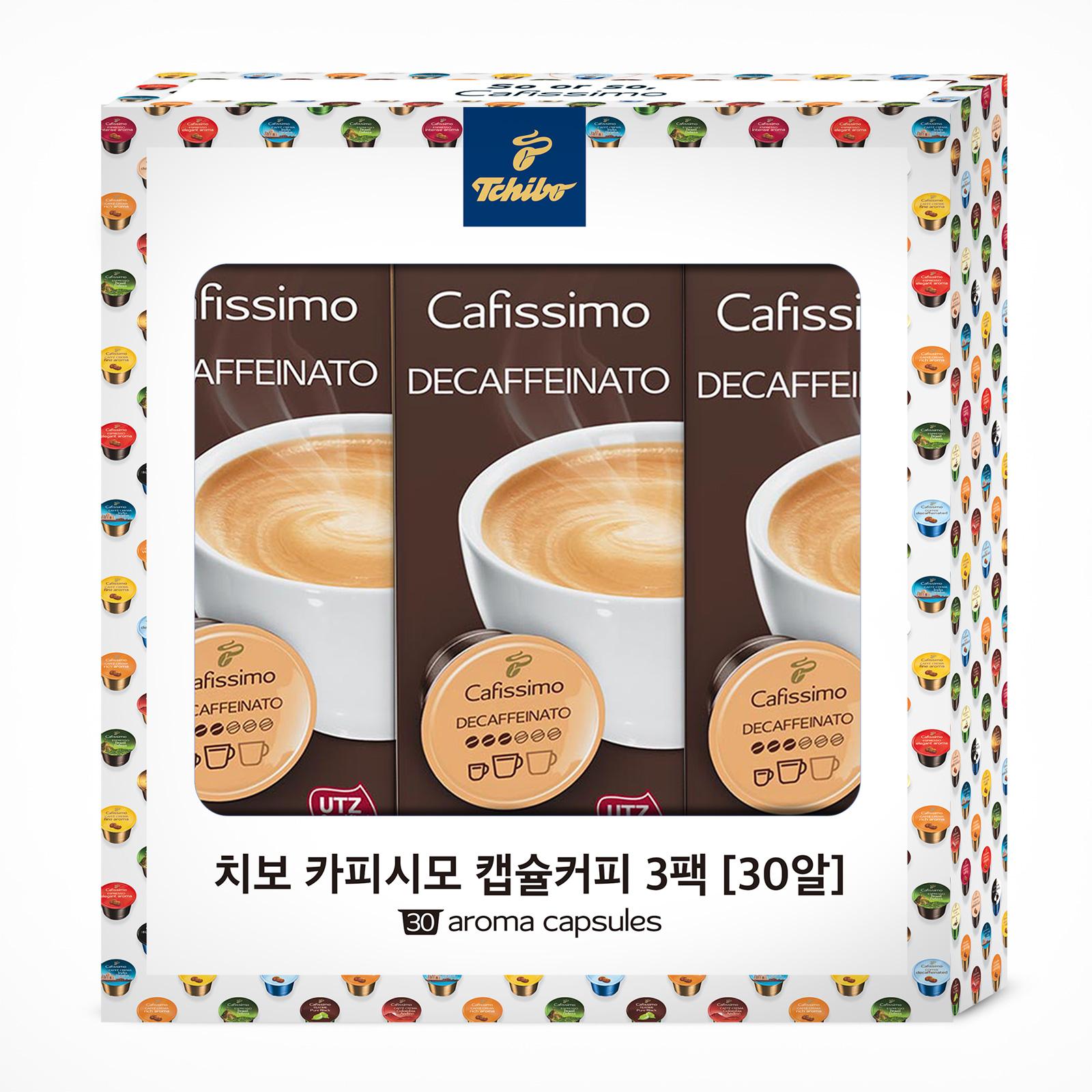 치보 카피시모 캡슐커피 카페 크레마 디카페인, 캡슐 7g x 30p, 1세트