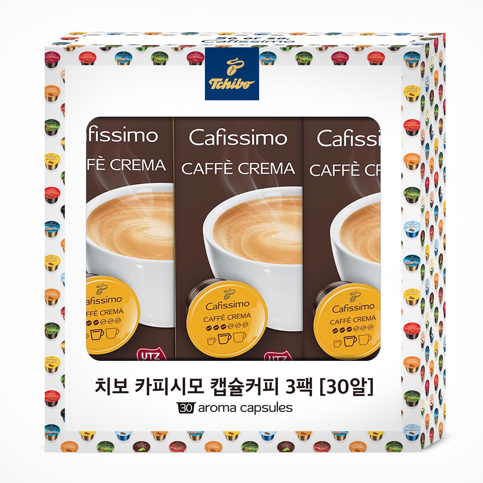 치보 카피시모 캡슐커피 카페 크레마 파인 아로마, 캡슐 7g x 30p, 1세트