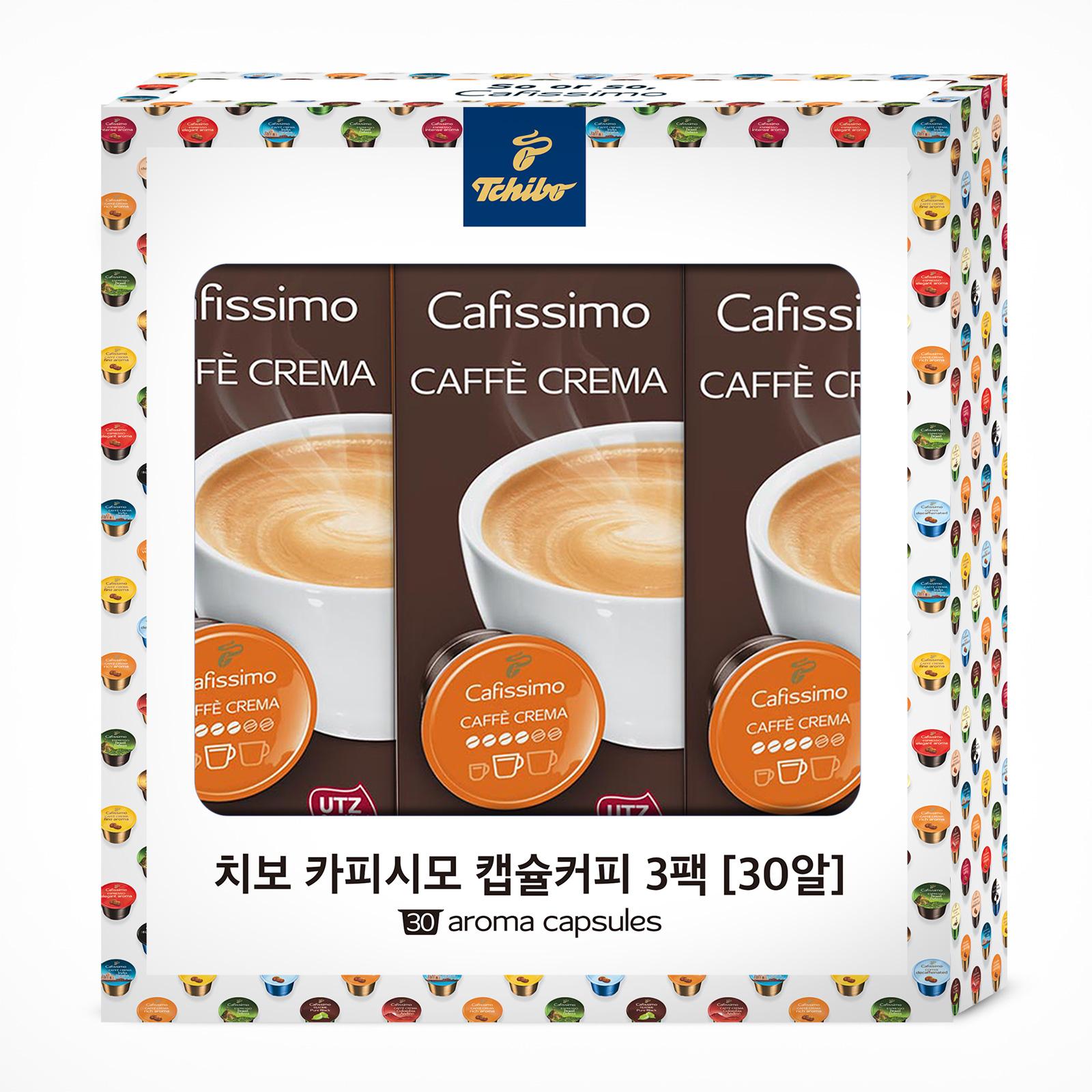 치보 카피시모 캡슐커피 카페 크레마 리치 아로마, 캡슐 7.6g x 30p, 1세트