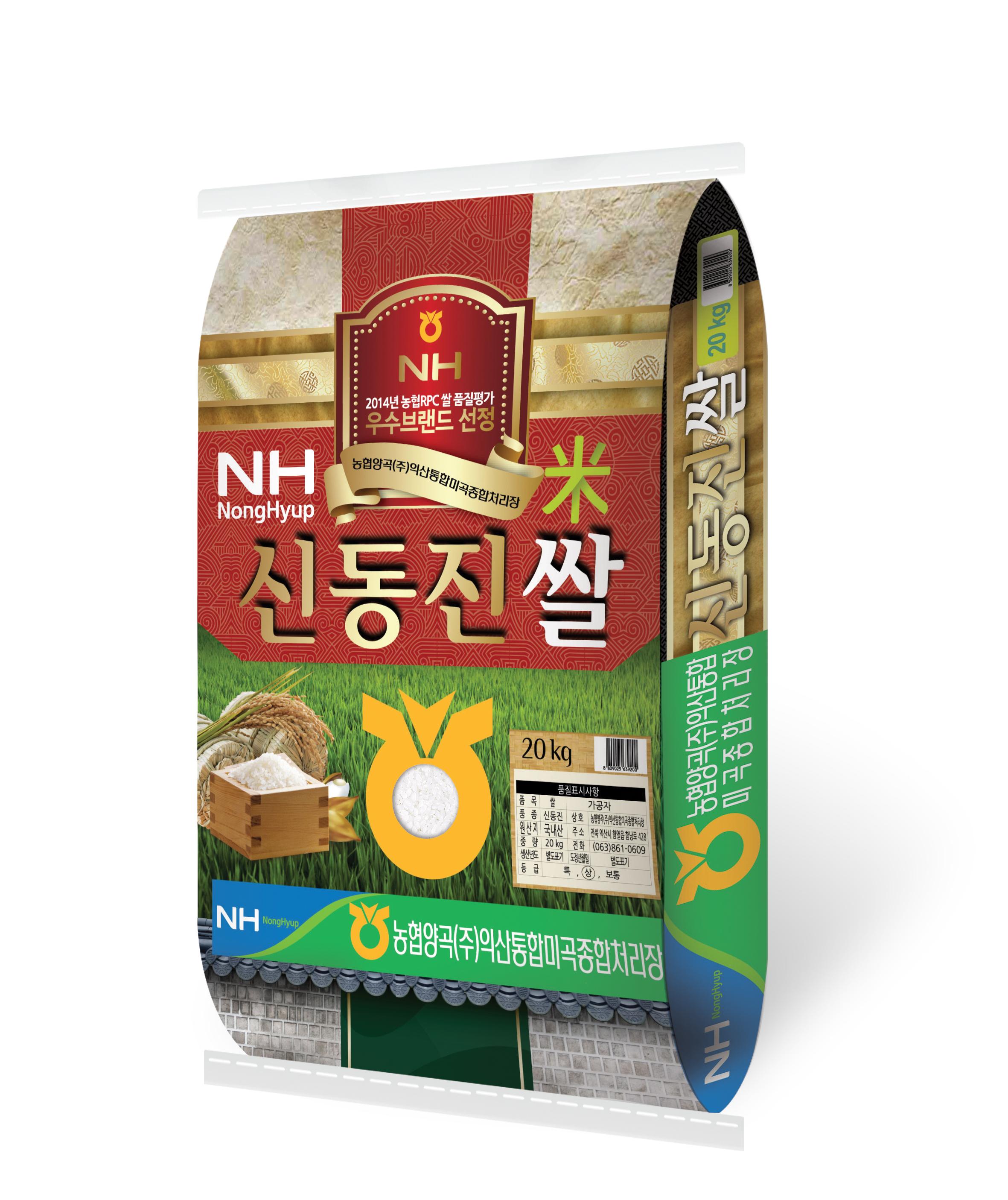 2020년 농협 신동진쌀 백미, 20kg, 1개