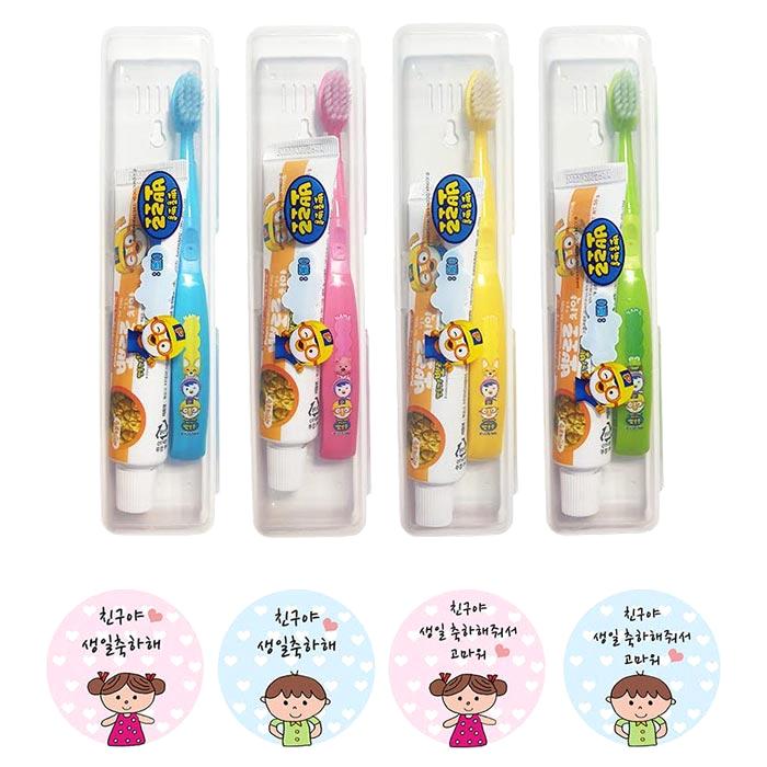 단비나인 어린이집 생일선물 답례품 휴대용 치약칫솔 4세트 랜덤발송 + 스티커 16p, 1세트