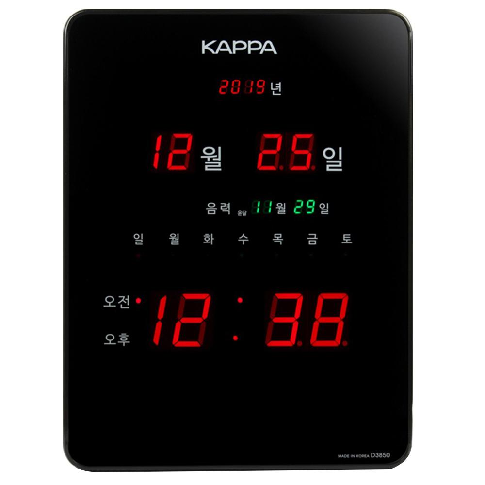 카파 고휘도 슈퍼 RED LED 디지털벽시계 D3850, 블랙