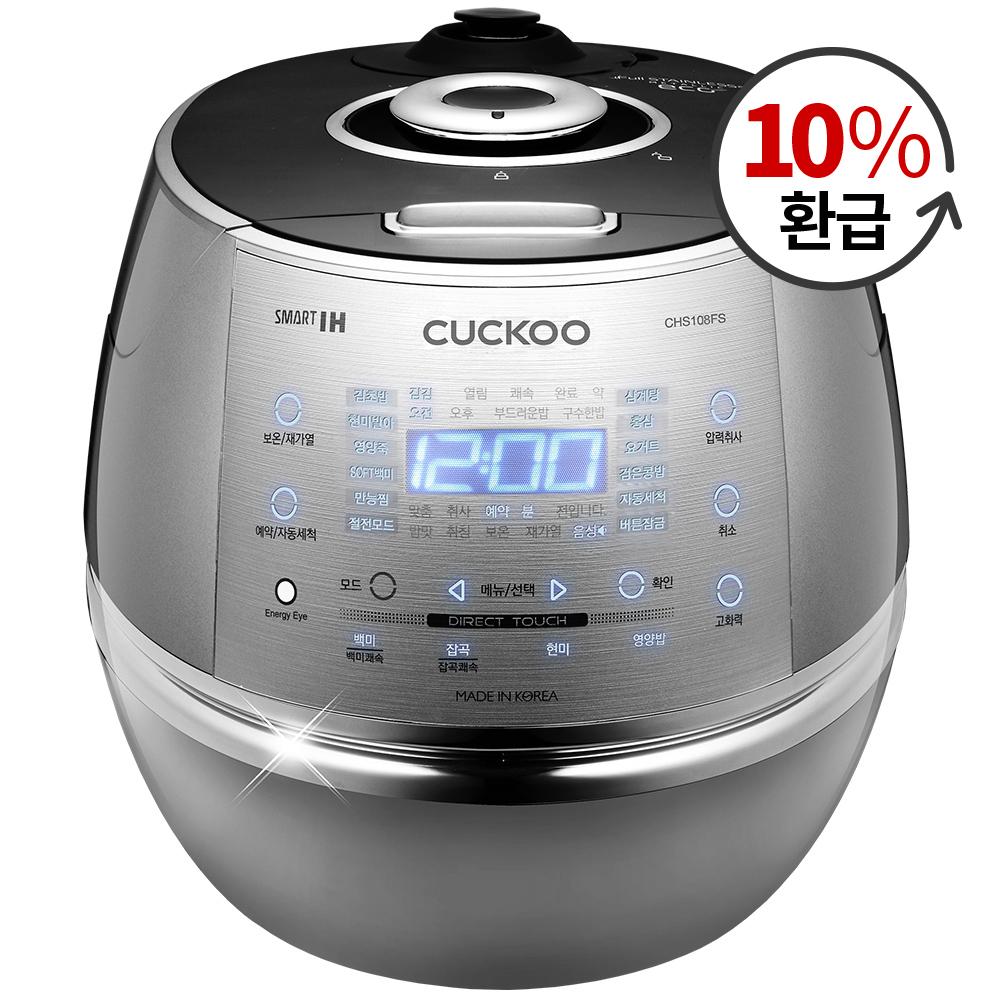 쿠쿠 IH 전기 압력밥솥 10인용, CRP-CHS108FS
