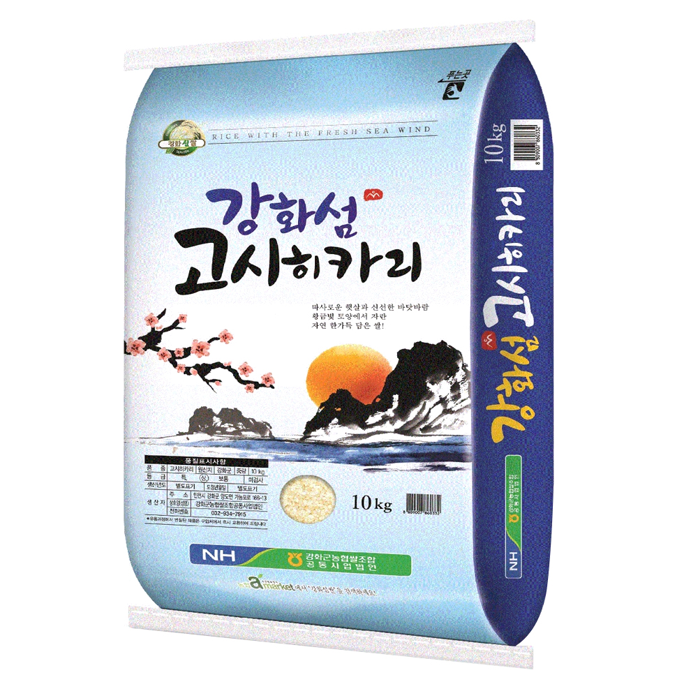 강화섬쌀 2020년 햅쌀 고시히카리 백미, 10kg, 1개