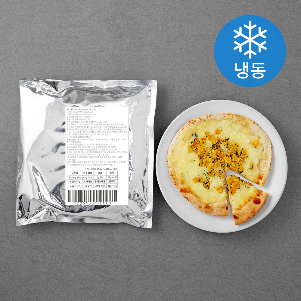 지니피자 알마이스 화덕 냉동피자 (냉동), 150g, 2개