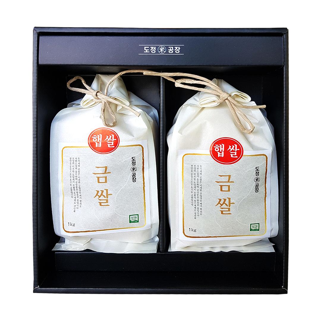 도정공장 유기농 금쌀 선물세트, 2개