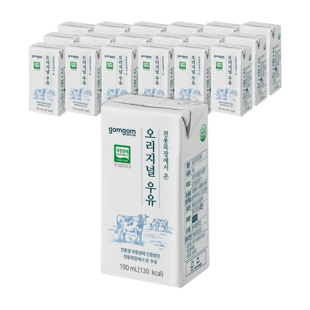 곰곰 무항생제인증 오리지널 멸균 우유, 190ml, 24개입