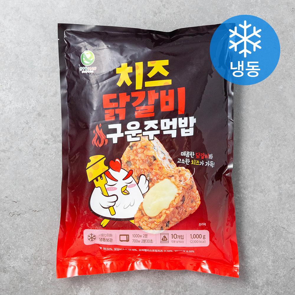 한우물 치즈 닭갈비 구운주먹밥 (냉동), 100g, 10개