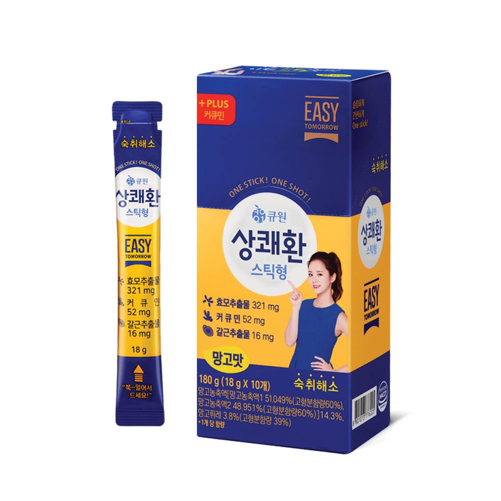 큐원 컨디션 회복 상쾌한 숙취 해소제 스틱형, 18g, 10개