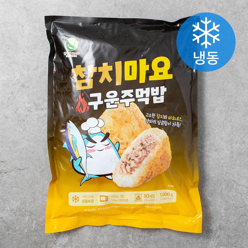 한우물 참치마요 구운주먹밥 (냉동), 100g, 10개