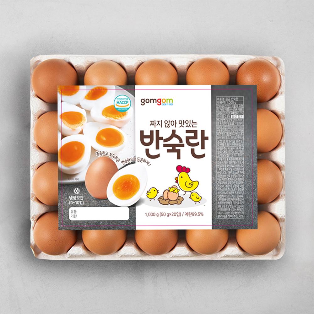 곰곰 반숙란 (냉장), 50g, 20구