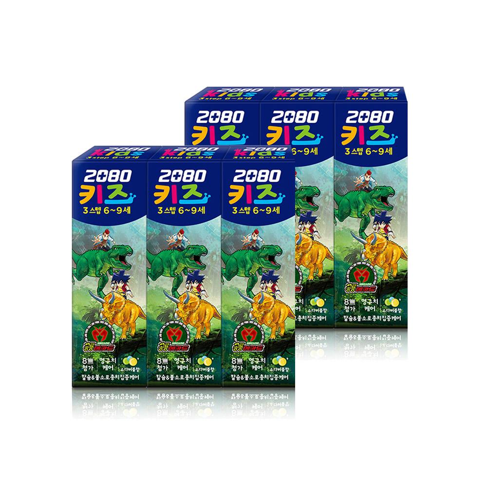2080 키즈 3스텝 치약 공룡메카드 소다버블향, 80g, 6개