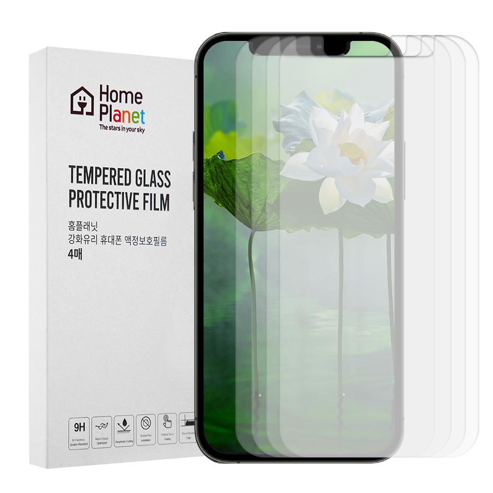 홈플래닛 2.5D 휴대폰 강화유리 액정보호필름, 4개입-8-4368893325