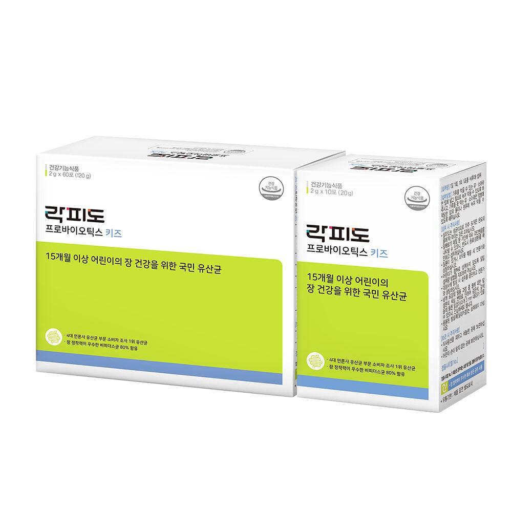 락피도 프로바이오틱스 키즈 유산균, 2g, 70개입