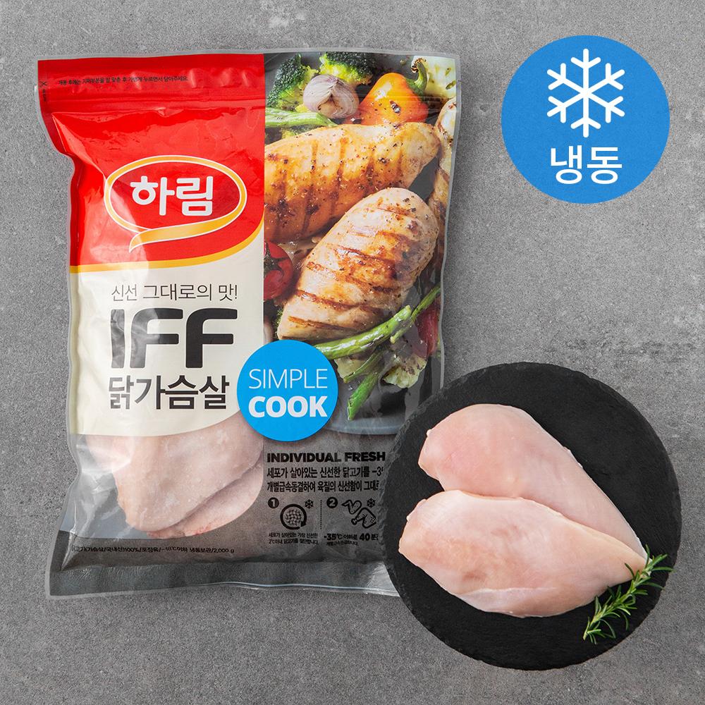 하림 IFF 닭가슴살 (냉동), 2kg, 1개 (POP 227331483)