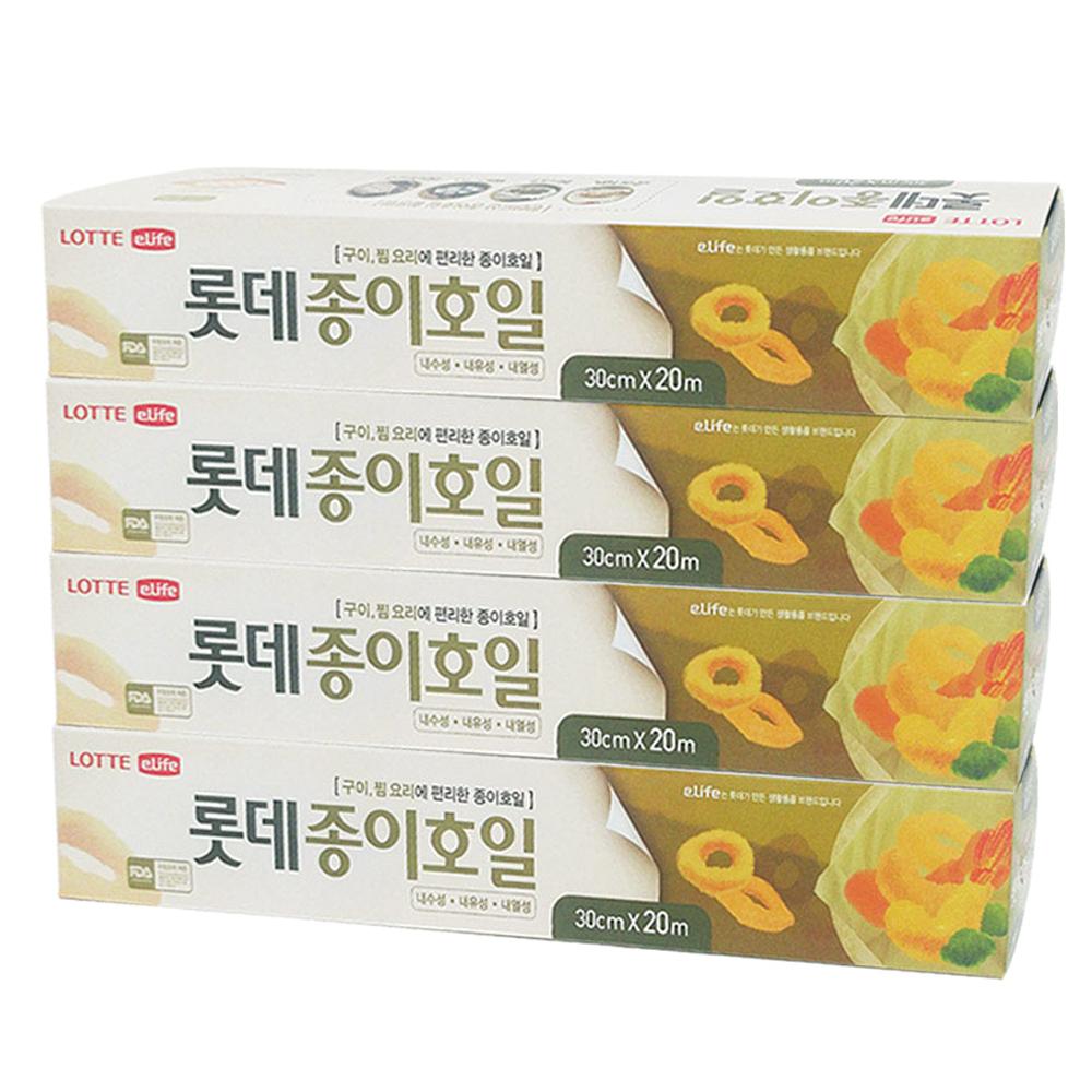 롯데이라이프 종이호일 알뜰형 대, 4개