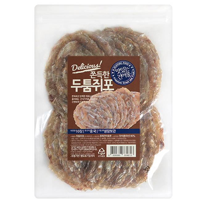 해맑은푸드 쫀득한 두툼쥐포, 350g, 10개입