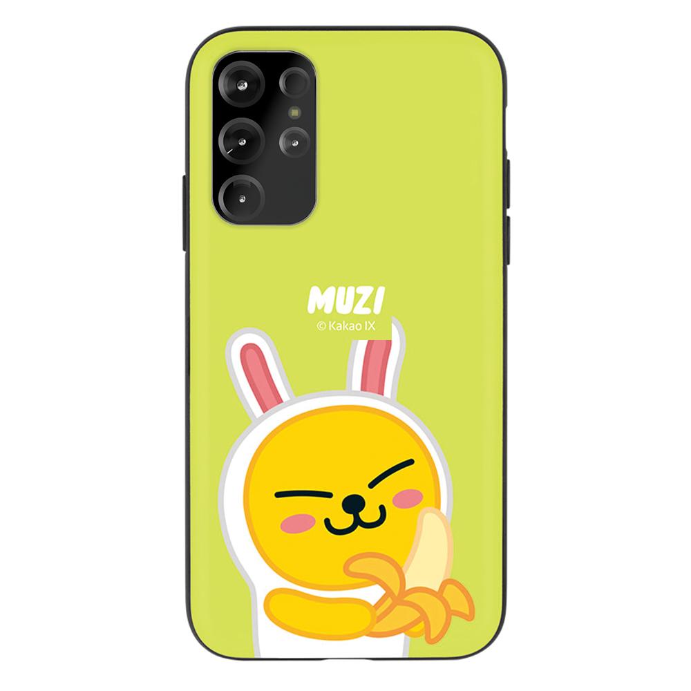 카카오프렌즈 마그네틱 도어 범퍼 휴대폰 케이스