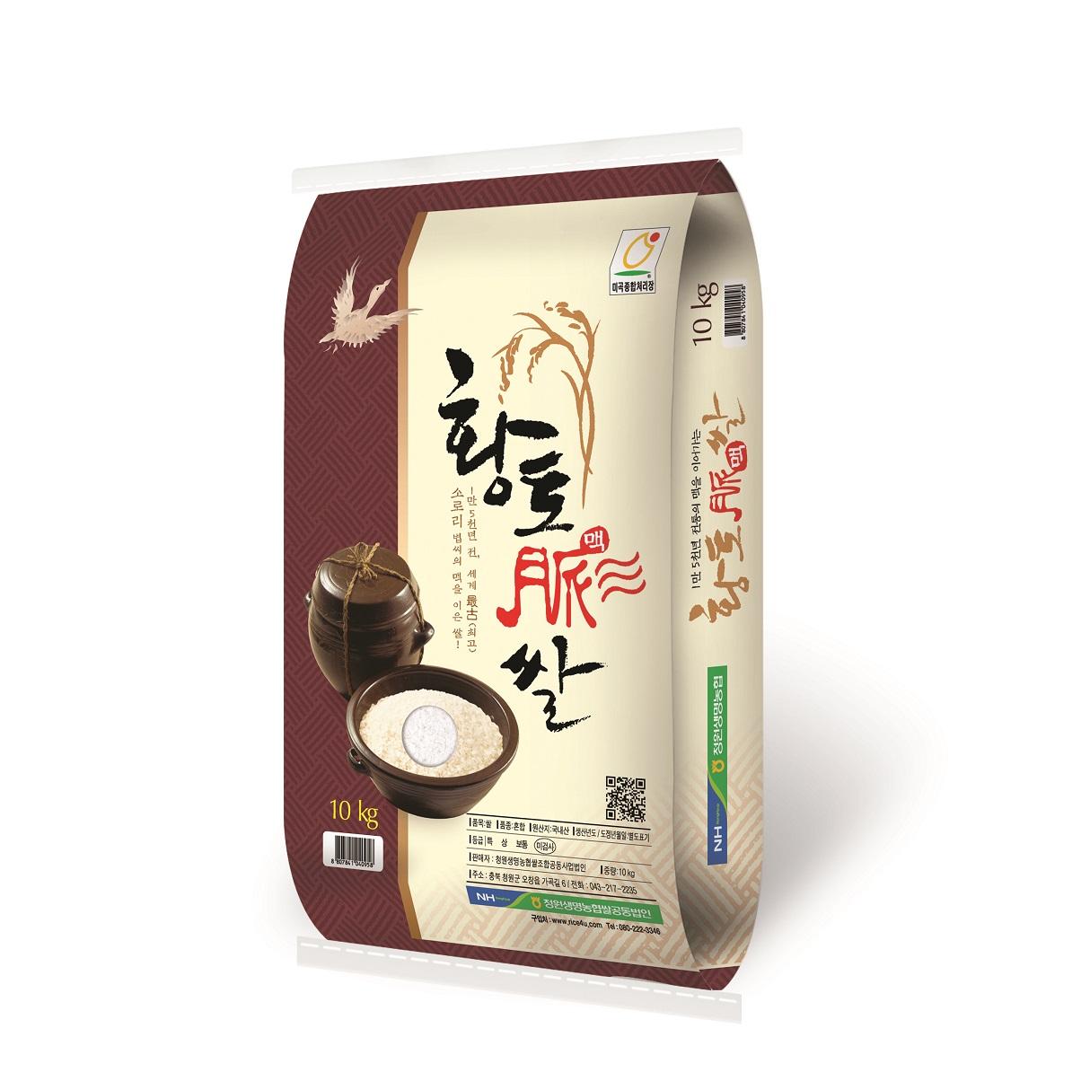 농협 2020년 햅쌀 청원 생명 황토 맥 쌀, 10kg, 1개