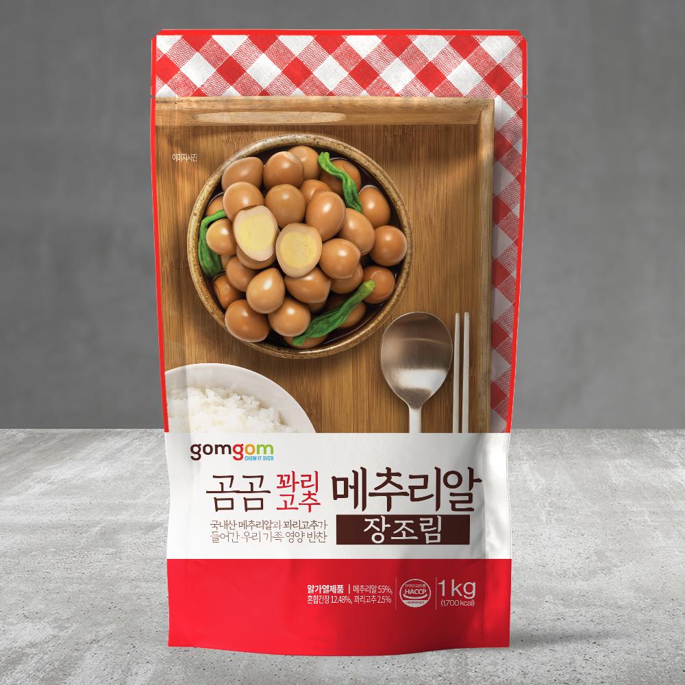 곰곰 꽈리고추 메추리알 장조림, 1kg, 1개