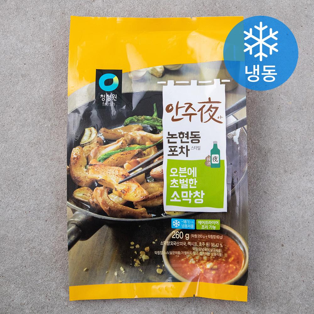 [청정원 안주] 청정원 안주야 오븐에 초벌한 소막창 (냉동), 260g, 1팩 - 랭킹5위 (9980원)